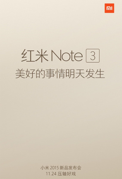 Redmi Note 3 Will Be Launched In Tomorrow's Products Announcement