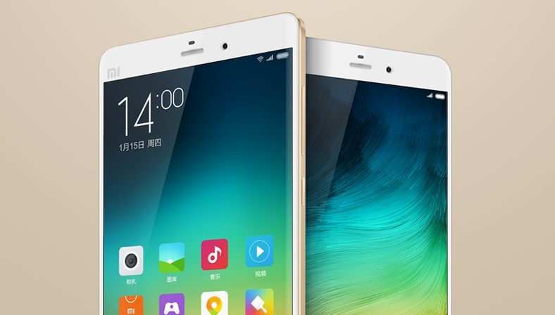 Xiaomi MI5 will have a unofficial design 01